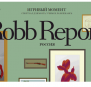 MEDIA: T3 Risk Management in March '15 issue of the Robb Report (Russian version only)